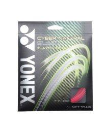YONEX/ヨネックス YONEX 軟式テニス ストリング サイバーナチュラル スラッシュ CSG550SL/502243139