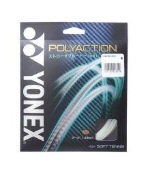 YONEX/ヨネックス YONEX 軟式テニス ストリング 軟式ストリング ポリアクション125 PSGA125 他 PSGA125/502243148