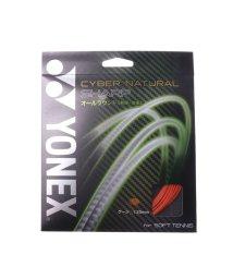 YONEX/ヨネックス YONEX 軟式テニス ストリング サイバーナチュラルシャープ CSG550SP CSG550SP/502243213