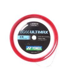 YONEX/ヨネックス YONEX バドミントン ストリング BG66アルティマックス ロール ガット BG66UM BG66UM-2/502243229