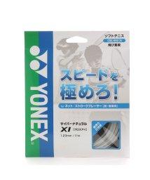 YONEX/ヨネックス Yonex 軟式テニスストリング サイバーナチュラルクロスアイ CSG650XI/502243421