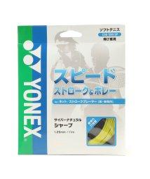 YONEX/ヨネックス Yonex 軟式テニスストリング サイバーナチュラルシャープ 125 イエロー CSG550SP/502243427