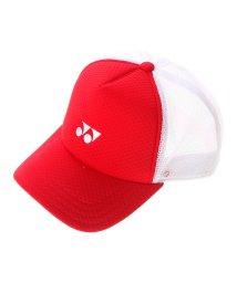 YONEX/ヨネックス YONEX テニス キャップ メッシュキャップ 40007/502243514