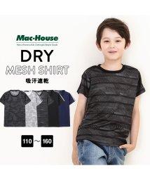 MAC HOUSE(kid's)/RUSHHOUR ラッシュアワー ドライメッシュラインTシャツ MH696-703/502271221
