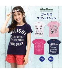 MAC HOUSE(kid's)/RUSHHOUR ガールズ プリントTシャツ MH/RHGIRL01/502271228