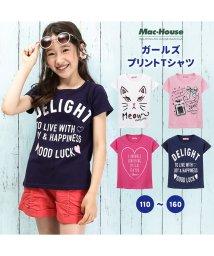 MAC HOUSE(kid's)/RUSHHOUR ラッシュアワー ガールズ プリントTシャツ MH/RHGIRL01/502271228