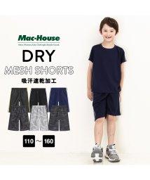 MAC HOUSE(kid's)/RUSHHOUR ラッシュアワー ドライメッシュショーツ MH696-002/502271245