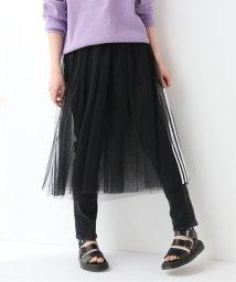 JOURNAL STANDARD relume/【adidas /アディダス】チュールスカート/502272008