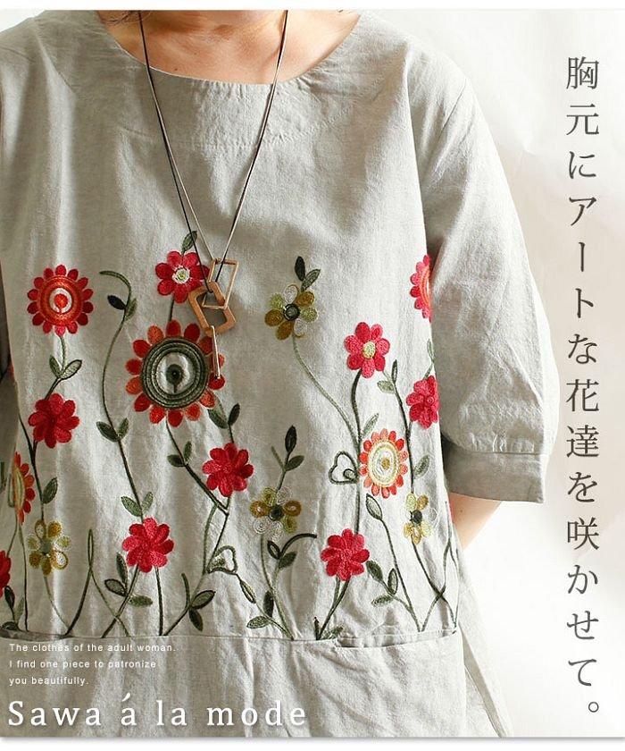 花刺繍の5分袖チュニックワンピース