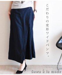 Sawa a la mode/巻きスカート風ゆったりロングパンツ/502272199