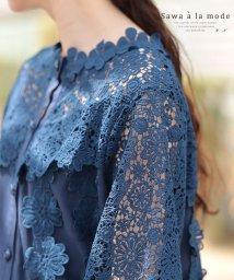 Sawa a la mode/花刺繍レースが可愛らしいふんわりブラウス/502272282