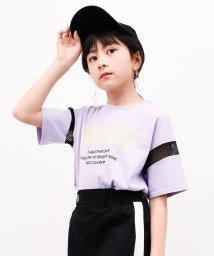 RiCO SUCRE/『ヒナタ』着用アイテム 袖メッシュビッグTシャツ/502272609