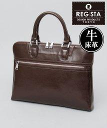 REGiSTA/スプリットレザー(牛床革)ブリーフケース/レザービジネスバッグ/502272841