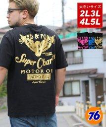 MARUKAWA/【76Lubricants】 大きいサイズ メンズ セブンティーシックス 箔 プリント 半袖 Tシャツ ブランド/502035789