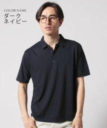 THE CASUAL/(アップスケープオーディエンス×スプ) Upscape Audience×SPU SPU別注 日本製30コーマ天竺ヘムラウンド半袖ポロシャツ/502285700