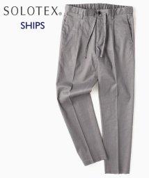 SHIPS MEN/SC: SOLOTEX(R) SAFILIN リネン セットアップ イージーパンツ/502289953