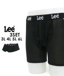 MARUKAWA/大きいサイズ(3L~6L)【Lee】 メンズ リー ボクサーパンツ 前開き 3枚組 セット ストレッチ ポリエステル 素材/502266654