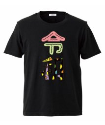 Adam et Rope Le Magasin/令和Tシャツ/502292659