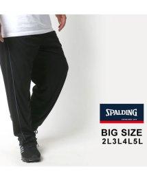 MARUKAWA/【SPALDING】 大きいサイズ メンズ スポルディング 吸汗速乾 ドライ ロング パンツ ブランド/502035799