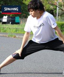 MARUKAWA/【SPALDING】スポルディング ロゴ ドライ 半袖 上下セット/502266640