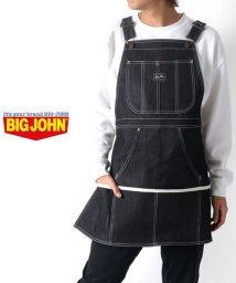 MARUKAWA/【BIG JOHN】【日本製】 ビッグジョン エプロン デニム ブランド/502266661