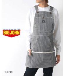 MARUKAWA/【BIG JOHN】 【日本製】ビッグジョン エプロン ヒッコリー ストライプ ブランド/502266662