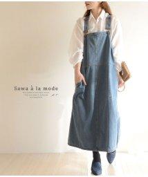 Sawa a la mode/ウォッシュ加工のロングデニムワンピース/502301911