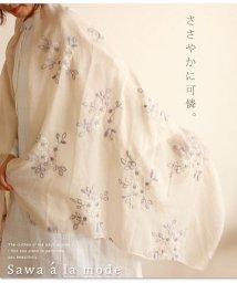 Sawa a la mode/ナチュラル小花柄刺繍大判ストール/502301927