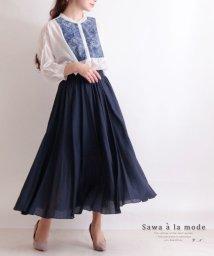 Sawa a la mode/ロング丈ギャザースカート/502301957