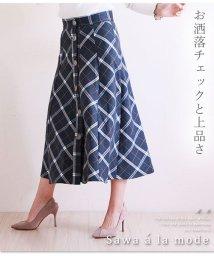 Sawa a la mode/チェック柄フロントボタンミモレ丈フレアスカート/502301978