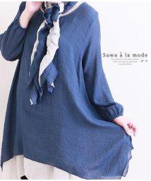 Sawa a la mode/ スカーフ付きレイヤード風アシンメトリーチュニック/502301983