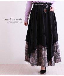 Sawa a la mode/裾幾何学柄切り替えサーキュラーロング丈スカート/502301984