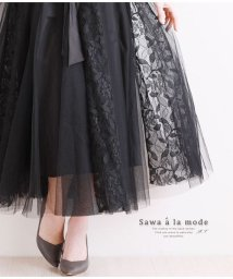 Sawa a la mode/チュールレースティアードデザインスカート/502301988