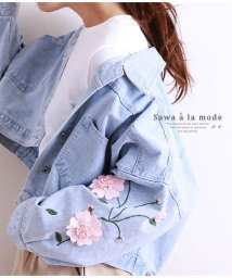 Sawa a la mode/袖刺繍クロップド丈デニムジャケット/502302002