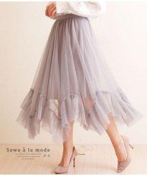 Sawa a la mode/チュールレースが美しい裾フレアスカート/502302003