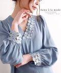 Sawa a la mode/ドット柄レースが素敵なふんわり袖ブラウス/502302011