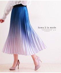 Sawa a la mode/ブルーグラデーションのプリーツスカート/502302023
