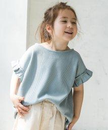pairmanon/ワッフル袖フリル半袖Tシャツ/502019617