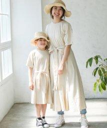 pairmanon/【ママとおそろい】ベルト付半袖カットソーロングワンピース/502019619