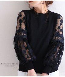 Sawa a la mode/ぽわんチュール袖のニットトップス/502307694