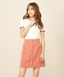 MIIA/マルチビジューボタンリップル台形スカート/502296495
