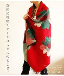 Sawa a la mode/ビッグフラワー柄大判ストール/502310806