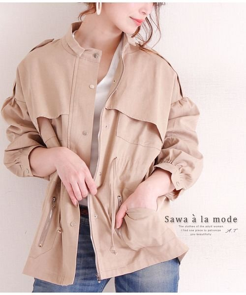 ふんわり袖のコットントレンチ風ジャケット