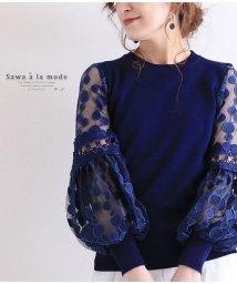 Sawa a la mode/ふんわりシースルー袖のニットトップス/502310843