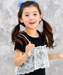 子供服Bee/レースキャミ付き半袖トップス/502319939