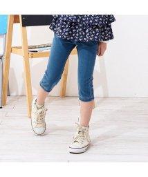 apres les cours/7分丈デニムニット | 7days Style パンツ/501589803
