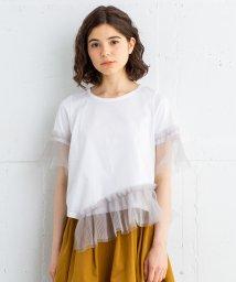 LANVIN en Bleu/フリルTシャツ/502003879
