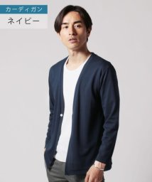 THE CASUAL/(アップスケープオーディエンス×スプ) Upscape Audience×SPU SPU別注日本製クールマックス鹿の子ポロシャツ/カーディガン/502323954