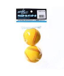 SPORTS DEPO/アルペンセレクト Alpen select 野球 トレーニングボール PB-8BB0035/502330211