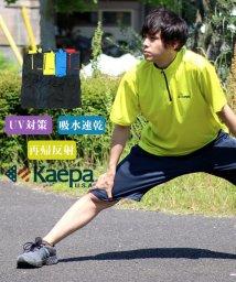 MARUKAWA/【Kaepa】ケイパ ドライ 総柄 ハーフジップ 半袖 上下セット/502296909